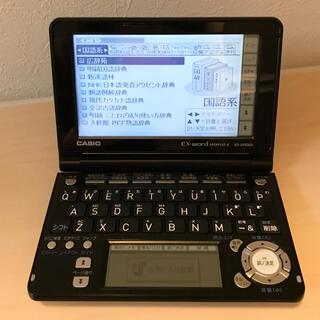 CASIO - 電子辞書 フランス語辞典 CASIO XD-SF6350BK