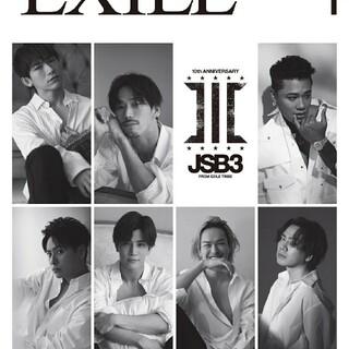 エグザイル トライブ(EXILE TRIBE)の月刊EXILE (音楽/芸能)