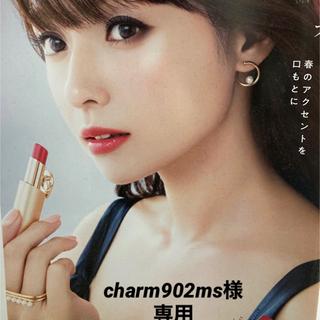 MENARD - charm902ms様 専用