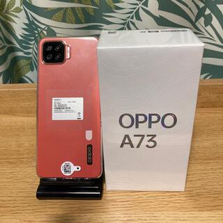 アンドロイド(ANDROID)のOPPO A73 SIMフリー 64GB オッポ(スマートフォン本体)