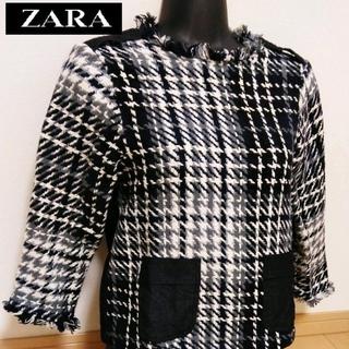 ZARA - ZARA チェック ジャガード織 トップス XS