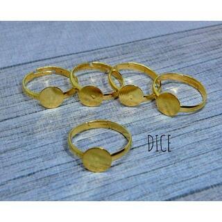 [C311]皿付き*指輪*リング*ゴールド*10個(各種パーツ)