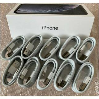 アイフォーン(iPhone)の iPhone 充電器 充電ケーブル lightning 10本 純正品同等 c(バッテリー/充電器)