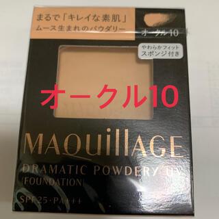 MAQuillAGE - マキアージュ ファンデーション10