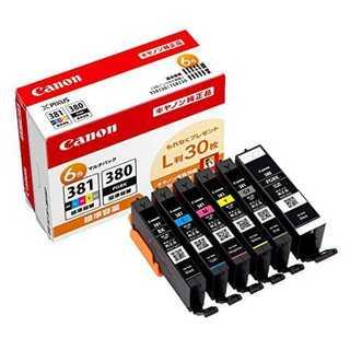BCI-381(BK/C/M/Y/GY)+380Canon 純正 インクカートリ(PC周辺機器)