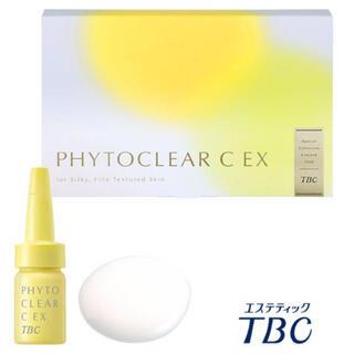 TBC 美容液 PHYTOCLEAR C EX(美容液)