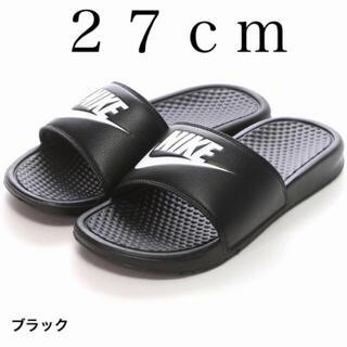 NIKE - 【新品】NIKE BENASSI JDI  343880 090 27cm