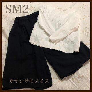 SM2 - ☆SM2☆サマンサモスモス☆ ふわふわ起毛 ワイドパンツ 濃グレー
