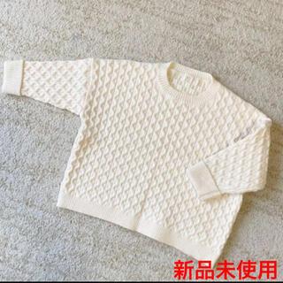 ベベ(BeBe)の新品未使用 ナミナミ ニット セーター 形かわいい アイボリー (ニット)
