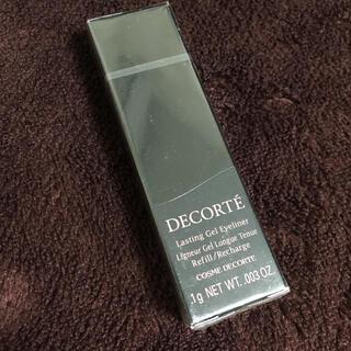 COSME DECORTE - 【送料無料】コスメデコルテ ラスティング ジェルアイライナーBK001 リフィル