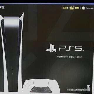 プランテーション(Plantation)のPlayStation5(家庭用ゲーム機本体)