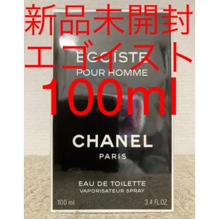 CHANEL - 【新品未開封】CHANEL シャネル エゴイスト 100ml