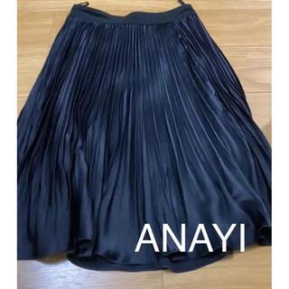 ANAYI - 美品 アナイ ANAYI  プリーツスカート S