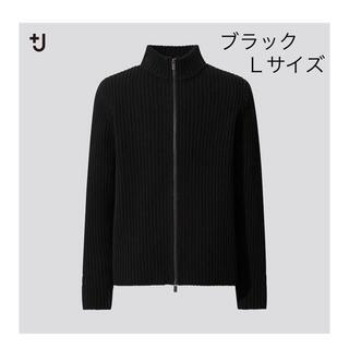 ユニクロ(UNIQLO)のUNIQLO+Jミドルゲージリブフルジップセーター(ニット/セーター)