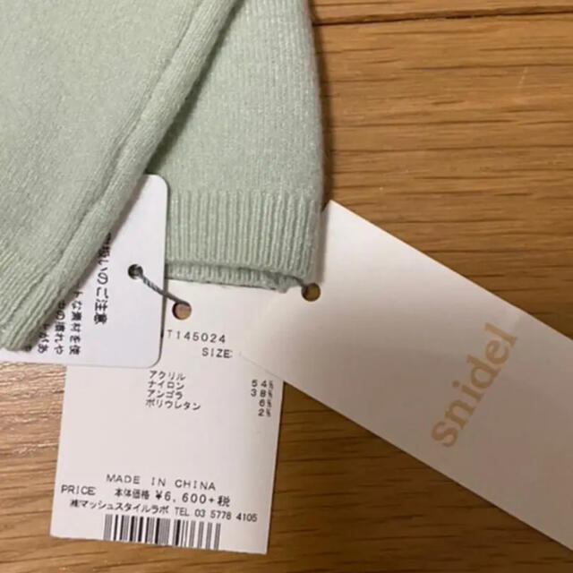 snidel(スナイデル)の新品未使用 スナイデル snidel ニット トップス カットソー レディースのトップス(ニット/セーター)の商品写真