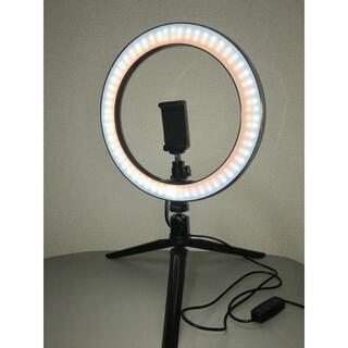 10インチ LEDリングライト 自撮りライト 女優ライト 照明 10段階調光