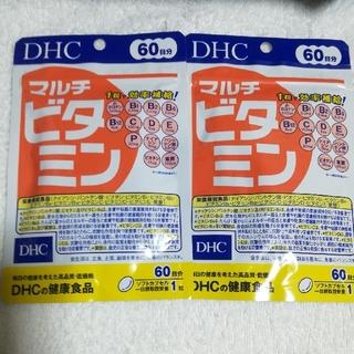 DHCマルチビタミン60日分×2パック