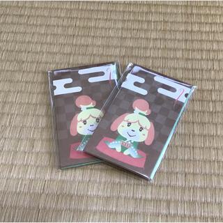 ニンテンドウ(任天堂)のマイニンテンドー ストア限定 どうぶつの森 ポチ袋(5枚入り) 2個セット(その他)
