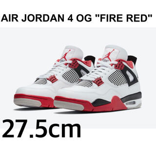 NIKE - NIKE AIR JORDAN4 OG FIRE RED ジョーダン4 27.5