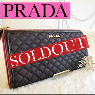 PRADA - PRADA プラダ L字ファスナー キルティングレザー長財布ブラック 箱カード付
