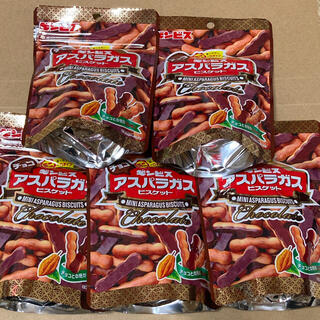 お菓子 アスパラガスチョコ5袋