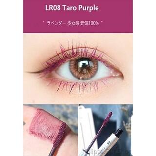 【新品】xixi☆カラーマスカラ LR08 ラベンダー パープル 紫