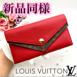LOUIS VUITTON - 感激の可愛さ❤️❤️ルイヴィトン ドゥブルV 長財布✨LOUIS VUITTON
