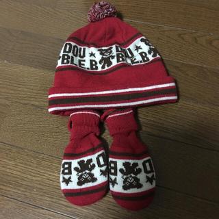 ダブルビー(DOUBLE.B)のダブルビー ニット帽子 手袋ミトン セット ミキハウス(帽子)