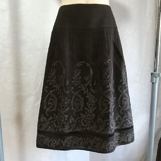 アンテイラー スカート 6