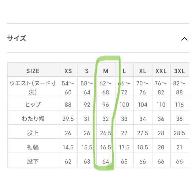 GU(ジーユー)のGU 起毛 タックテーパードパンツ レディースのパンツ(カジュアルパンツ)の商品写真