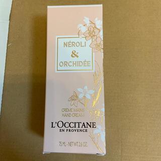 L'OCCITANE - ロクシタン  オーキデ プレミアムハンドクリーム 75ml