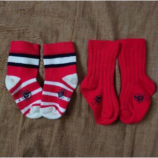 プチバトー(PETIT BATEAU)のPETIT BATEAU プチバトー 靴下 ソックス 2足セット(靴下/タイツ)