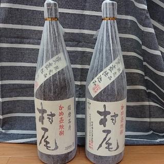 村尾 焼酎 1800ml 2本(焼酎)