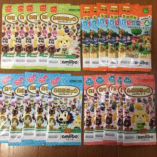 任天堂 - どうぶつの森 amiiboカード 20パックセット