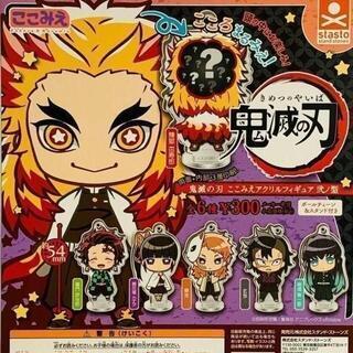 コンプ 鬼滅の刃 ここみえ アクリル フィギュア 弐ノ型 全6種
