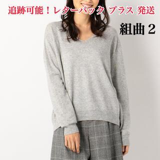 クミキョク(kumikyoku(組曲))のkumikyoku 組曲 洗える ソフト ウール カシミヤ Vネック ニット 2(ニット/セーター)