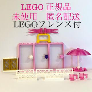 Lego - LEGO レゴ ピンク 小物ドアセット