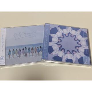イコラブ 通常盤 CD 2枚セット (6th.8th)