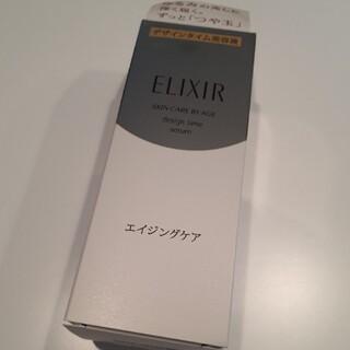 エリクシール(ELIXIR)のエリクシール デザインタイムセラム(美容液)