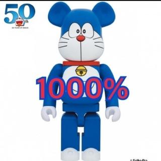 新品未使用 ベアブリック ドラえもん 1000%(キャラクターグッズ)