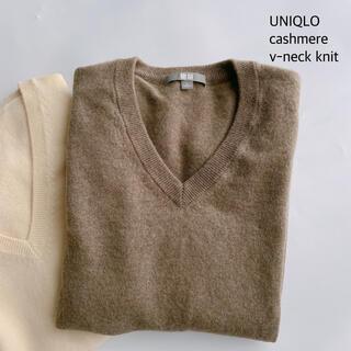 ユニクロ(UNIQLO)のユニクロ UNIQLO カシミヤ ニット Vネック レディース(ニット/セーター)