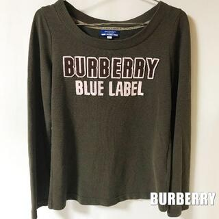 BURBERRY BLUE LABEL - 【BURBERRY】バーバリー フォントビックロゴ スウェット