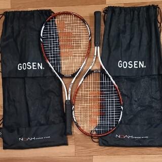 ゴーセン(GOSEN)のGOSEN 硬式ジュニアテニスラケット2本セット(ラケット)