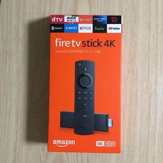【新品・未開封】Fire TV Stick 4K