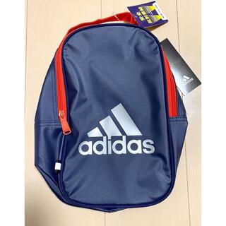 アディダス(adidas)の【新品】アディダス adidas シューズケース シューズバッグ ネイビー (シューズバッグ)