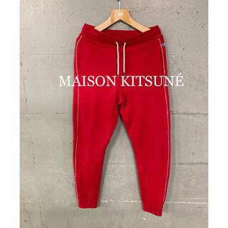 メゾンキツネ(MAISON KITSUNE')の美品!MAISON KITSUNÉ サイドラインスウェットパンツ!(その他)