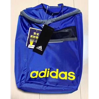 アディダス(adidas)の【新品】アディダス シューズケース シューズバッグ ブルー(シューズバッグ)