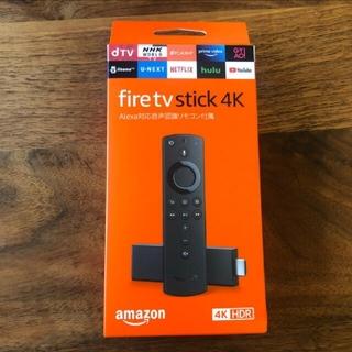 【新品未使用】Amazon fire tv stick 4K