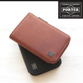 ポーター(PORTER)のポーター カレント キーケース 未使用品(キーケース)