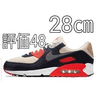 ナイキ(NIKE)のDenham × Nike Air Max 90 Infrared28cm(スニーカー)
